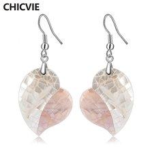 Женские розовые серьги с камнями chicvie характерные простые