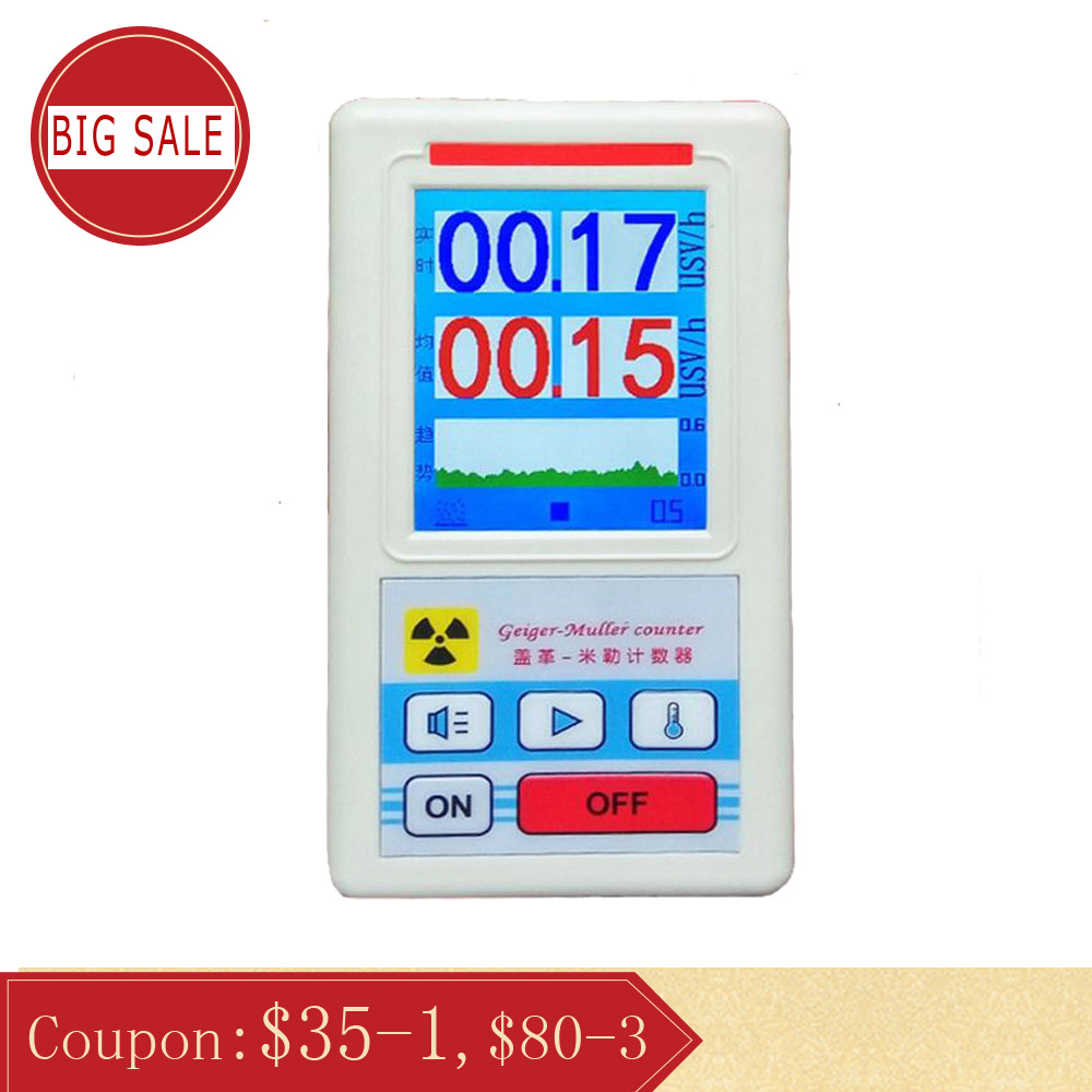 Display Screen Geiger Counter Nuclear Radiation Detector Personal Dosimeter Marble Detectors Beta Gamma X ray Tester