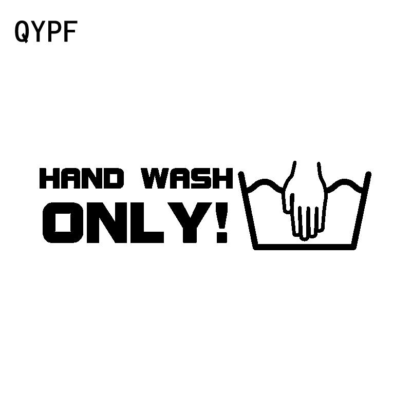 QYPF 14.5CM*3.9CM Fun Hand Wash Only Black Silver Vinyl Waterproof Car Sticker Decal Accessories C15-2493