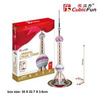 Cubicfun del Juguete Del Rompecabezas DIY Hecha A Mano 3D Puzzles De Cartón de Papel Creativa Oriental Pearl Tower Actualizado Versión Modelo Niños Juguetes Regalos