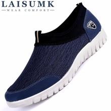 где купить LAISUMK Men's Casual Shoes Sneakers Summer Mesh Breathable Comfortable Men Shoes Loafers footwears Slipon Walking Big Size 38-48 по лучшей цене