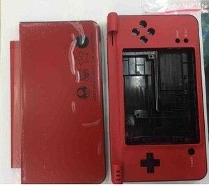 Image 2 - 黄赤マリ青緑黒、白フルハウジングシェルケース ds ixl ds 病気メインケースゲームコンソール