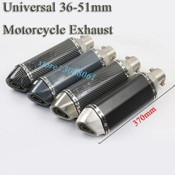 Escape de motocicleta, silenciador de motocicleta Universal modificado de 370mm DB Killer para Ninja 300 ATV R3 KTM390 MSX125 Dirt Bike