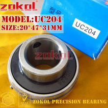ZOKOL bearing UC204 90504 Pillow Block Ball Bearing 20*47*31mm