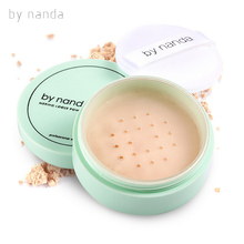 3 Color Translucent Pressed Powder with Puff Smooth Face Makeup Foundation Waterproof Loose PowderSkin Finish Setting Powder