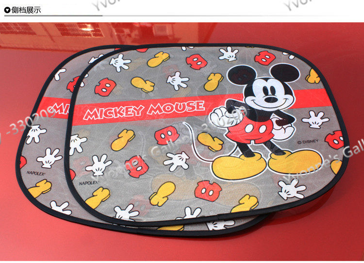 2pcs lot Napolex Cartoon Mickey Mouse Sunshade Car Screen Sun Shade Sun  Protection Windshield Visor Block-in Side Window from Automobiles    Motorcycles on ... 943ee0d780a