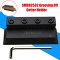 1 шт. SMBB2532 отрезной держатель лезвия 25 мм для токарного станка режущий инструмент с Т-гаечным ключом для фрезерного станка с ЧПУ