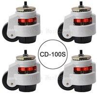 4 шт. CD 100S нагрузка 750 кг/шт. Регулировка уровня MC нейлон колеса и Алюминий Pad выравнивания промышленная разливочная машина ролики JF1560