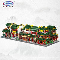 New Arrival Xingbao Blocks 01103 Chinese Town 6in1 Ancient Architecture Streetscape Building Blocks Compatible with Legoing Toys