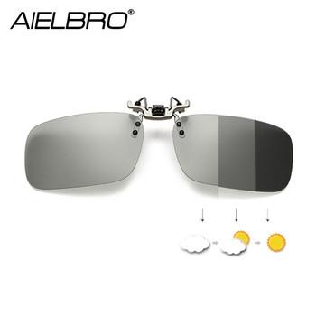 Fotochromowe okulary przeciwsłoneczne okulary do wędkowania klips polaryzacyjny na okulary okulary noktowizyjne okulary wędkarskie okulary przeciwsłoneczne w formie nakładki tanie i dobre opinie AIELBRO CN (pochodzenie) SSBL0180 Okulary przeciwsłoneczne z polaryzacją driving hiking fishing cycling clip-on sunglasses photochromic