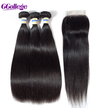 Peruvian Straight Remy 3 Bundles With Closure 100% Human Hair Bundles With Snap Closure 4 Bundles / Lot Ccollege Hair Extensions