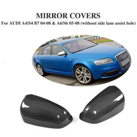 Carbon fiber full replacement Rearview Mirror Covers for AUDI A4 / S4 B7 2004-2008 & A6 S6 2005-2008 without lane assist hole