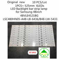10PCS 525mm 6LED 48inch LED Backlight bar strip lamp 2013ARC48-3228N1-6-REV1.1 for Samsung LSC480HN05-A48-LB-6436/B48-LW-5433