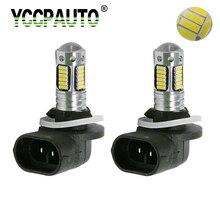 YCCPAUTO 2 шт., H27 880 881 светодиодный противотуманный светильник s H27W/2 H27W2, автомобильный светильник 4014 30 SMD, противотуманная фара DRL белого, желтого,...