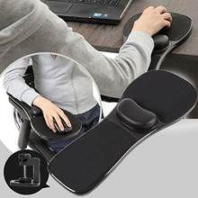 Computer Mouse Elbow Arm Rest Support Chair Desk Armrest Home Office Wrist Mouse Pad(China)