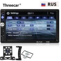 Newest 2 din Autoradio Bluetooth Mirrorlink Car Stereo 7 HD MP5 Auto Multimedia Player Aux FM Input Receiver With Rear Camera