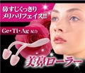 Hot-Free Shipping 1Piece Nose Massager,Ideal nose massage/ Beauty Tool Roller Facial Slim Nose Massage