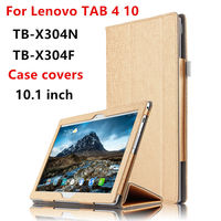 Case For Lenovo TAB 4 10 Protective Smart Cover Leather Tablet Tab410 Tab4 10 TB X304N