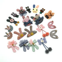 10pcs/lot fabric Patch Padded Appliques for DIY handmade Supplies childrens hair accessories, gift decoration accessories
