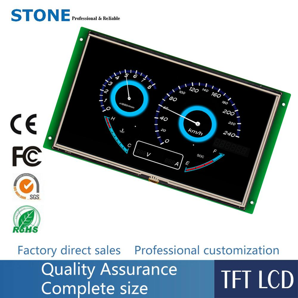 7 inch HMI display panel with 3 year warranty & software