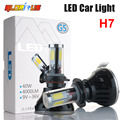 1 set H7 80W 8000LM xenon white 6000K G5 Car LED Headlight car upgrade canbus LED Headlamp Light Bulbs Kit