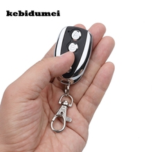 kebidumei 1pc ABCD style Wireless Auto Remote Control Duplicator Adjustable Frequency Gate Copy Remote Controller