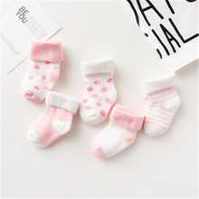 5 пара/лот, детские носки унисекс из чесаного хлопка для мальчиков и девочек осенне-зимние утепленные детские носки теплые милые детские носки 7 цветов