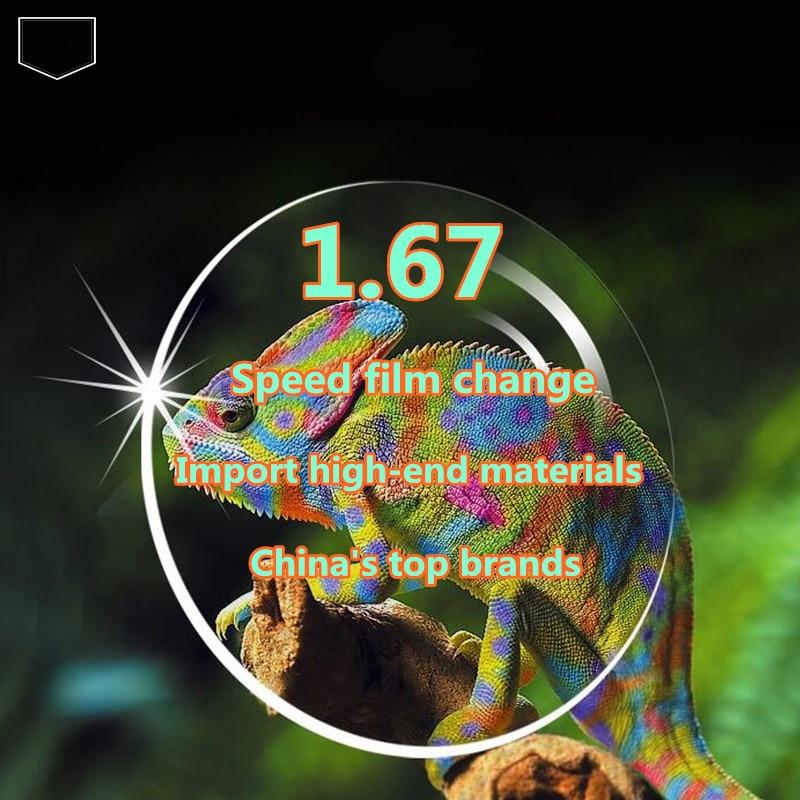 1 67 High Quality Resin Photochromic Lens Ultra thin Aurora Quick Change Gray Brown Prescription Lenses