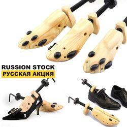 BSAID 1 Pedaço Sapatos De Madeira Sapato Maca Shaper Árvore Rack, flats Bombas Botas de madeira Ajustável Árvores Expander Tamanho S/M/L Homem Mulheres