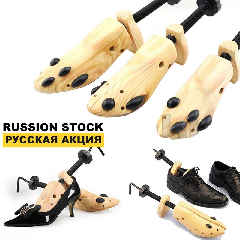 Shoe Stretcher Expander Men Women Adjustable Tree Adult 2-Way Wooden Durable