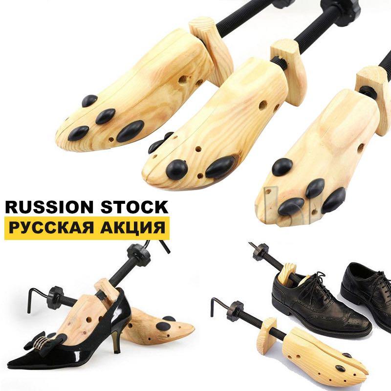 Bsaid 1 peça sapato maca de madeira sapatos árvore shaper cremalheira, madeira ajustável apartamentos bombas botas expansor árvores tamanho s/m/l homem mulher
