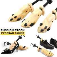 Bsaid 1 peça sapatos maca de madeira sapato árvore shaper rack, madeira ajustável zapatos de homb expansor árvores tamanho s/m/l homem mulher