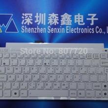 Новое и оригинальное Греции клавиатура с белой рамкой для Asus Eee PC 1015px 1015bx 1015CX 1011px 1011bx 1011cx