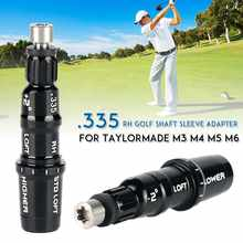 1Pc Golf Shaft Adapter Aluminium Alloy Tip Adapter Sleeve Shaft fit Durable Accessory For Taylormade M3 M4 M5 M6 Driver Fairway(China)