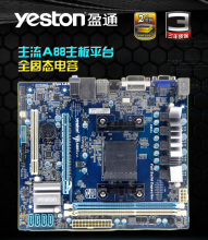 New original authentic computer motherboards for Yeston A88S FM2 + solid-state Gigabit Ethernet