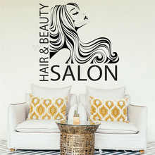 Art  Wall Sticker Hairstylists Decoration Vinyl Removeable Poster Hairdresser Mural Modern Beauty Salon LY256