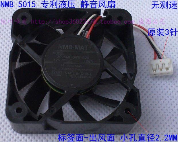 NMB-MAT 50*50*15MM 12V 0.08A 2006ML-04W-S29 3Pin Cooling Fan
