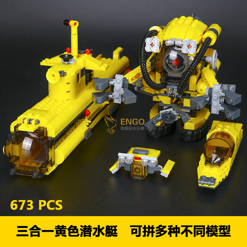 LEPIN 24012 673pcs Creative The Underwater Explora Ship Deep diving Model Building Kits Block Bricks Kids Toys For Gift boy lepin 22001 pirate ship imperial warships model building block briks toys gift 1717pcs compatible legoed 10210