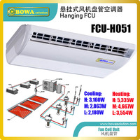 Hanging Fan Coil Unit (FCU) is easy to install even after decoration and to maintain & repair as exposed installation