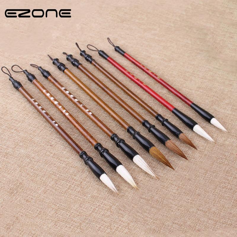 EZONE Wolf Hair Calligraphy Brush Chinese Writing Brush Paint Brush Artist Drawing Watercolor Painting Brushes School Supplies