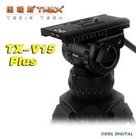 Терис Трикс tx v15 плюс ts150 профессиональные видеокамеры штатива жидкости голова нагрузка 15 кг для видеокамеры Плёнки камеры