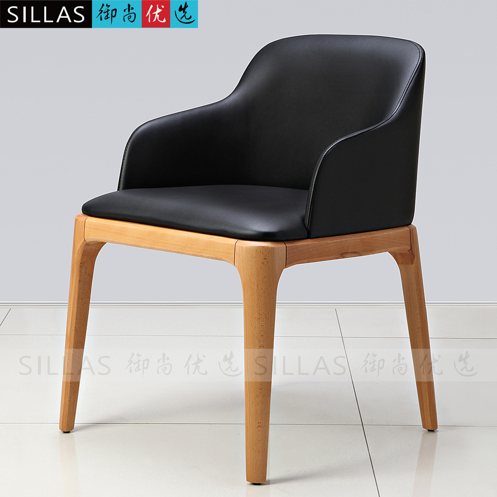Leather And Wood Chair Us 1135 Wood Armchair Chair Backrest Casual Restaurant Leather Dining Chairs Nordic European Bedroom Furniture Designer In Shampoo Chairs From