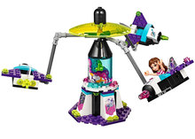CHINA BRAND bricks toy girl DIY Building Blocks Compatible with Lego Friends 41128 Amusement Park Space