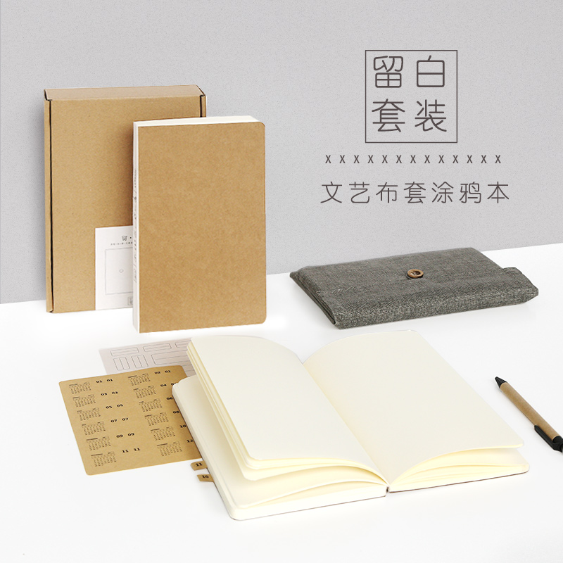 Minimalist Low Carbon Cloth Cover Kraft Paper Notebook Kraft Pen Set Blank Pages Stationery Set DIY Graffiti Notebook Gift huge 220cm 2 2m giant stuffed teddy bear animals kids baby plush toys dolls life size teddy bear girls gifts 2018 new arrival
