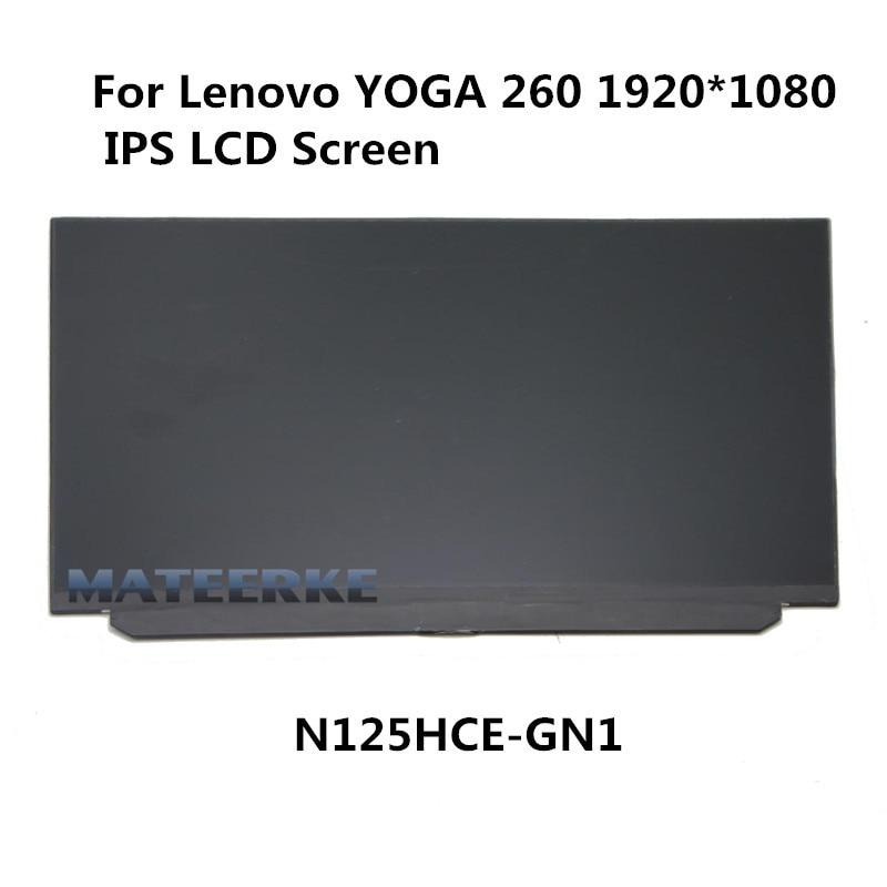 1080P For Lenovo ThinkPad Yoga 260 12.5