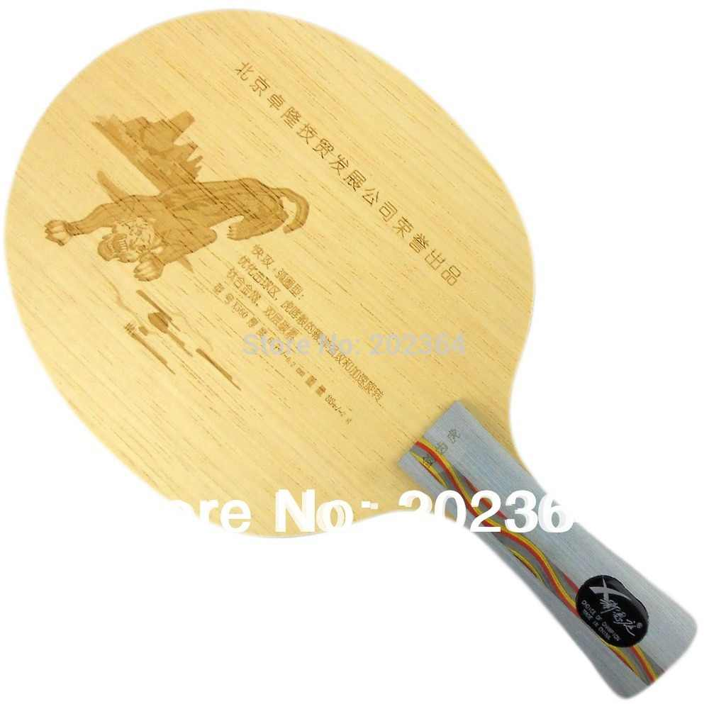 Xi EnTing / XNT X560 Saber-Toothed Tiger (Ti + Carbon) Table Tennis Blade for PingPong Racket