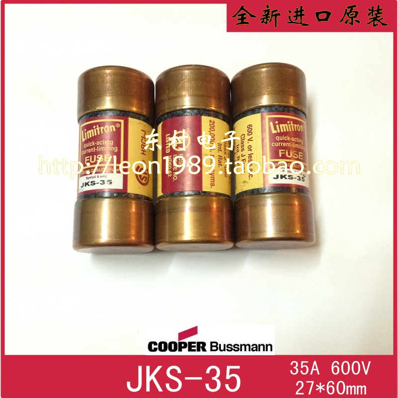 [SA]United States BUSSMANN Fuse Fuse Limitron JKS-35 35A JKS-40 40A 600V us imports bussmann fuse ceramic fuse limitron jks 80 80a 600v