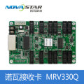 free shipping Nova MRV330Q S Full clolor RGB LED Display Receive Card High Fresh Support P10/P2.5/P3/P4/P5/P6/P7.62/P12/P16