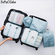 7-piece travel storage packaging cube multi-function clothing sorting bag luggage