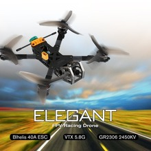 GEPRC элегантный 5,8 Г мм 230 мм бесщеточный FPV системы Racing Drone с Frsky R-XSR приемник 40A BLHeli_s полный К 3 К углерода волокно 600TVL BNF